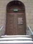 Porte de la Maternité